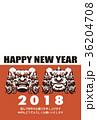 年賀状 フォトフレーム 戌年のイラスト 36204708