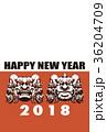 年賀状 フォトフレーム 戌年のイラスト 36204709