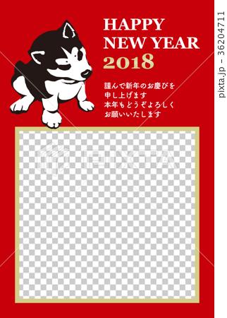 2018年賀状テンプレート_子犬のフォトフレーム01_HNY_日本語添え書き付き 36204711