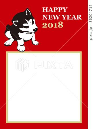 2018年賀状テンプレート_子犬のフォトフレーム01_HNY_添え書きスペース空き