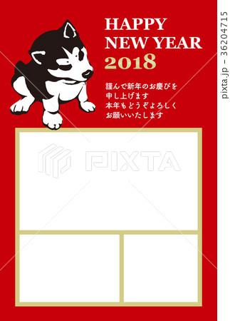 2018年賀状テンプレート_子犬のフォトフレーム03_HNY_日本語添え書き付き