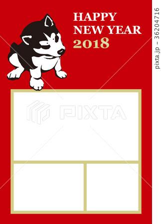 2018年賀状テンプレート_子犬のフォトフレーム03_HNY_添え書きスペース空き