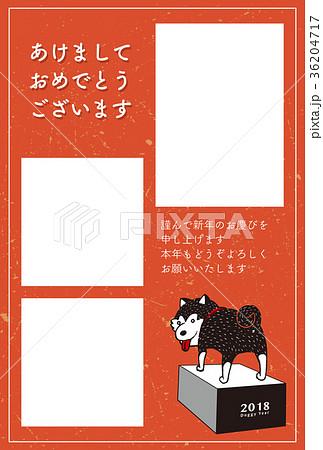 2018年賀状テンプレート_柴犬フォトフレーム_あけおめ_英語添え書き付き