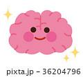 健康な脳 キャラクター 36204796