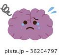 弱った脳 キャラクター 36204797