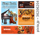 音楽 ミュージカル 楽器のイラスト 36206204