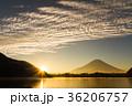 富士山 日の出 精進湖の写真 36206757