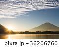 富士山 日の出 精進湖の写真 36206760