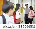 教師 先生 登下校の写真 36209658