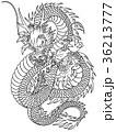 龍 竜 ベクターのイラスト 36213777