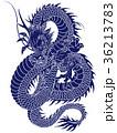 龍 竜 ベクターのイラスト 36213783