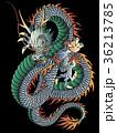 龍 竜 ベクターのイラスト 36213785