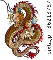 龍 竜 ベクターのイラスト 36213787