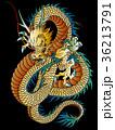 龍 竜 ベクターのイラスト 36213791