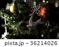 クリスマスオーナメント オーナメント クリスマスの写真 36214026