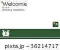 和風なうさぎのウェルカムボード(緑) 36214717