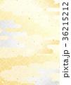 背景 和柄 金のイラスト 36215212