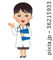 女医 医者 女性のイラスト 36215933