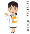 女医 医者 女性のイラスト 36215935