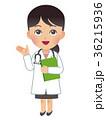 女医 医者 女性のイラスト 36215936