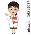 女医 医者 女性のイラスト 36215937