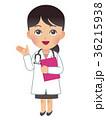 女医 医者 女性のイラスト 36215938
