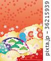背景素材 和柄 桜のイラスト 36215939
