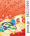背景素材 和柄 桜のイラスト 36215940