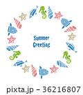 暑中見舞い 魚 リースのイラスト 36216807