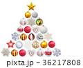 クリスマス オーナメント 飾りの写真 36217808