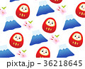 富士山 達磨 桜のイラスト 36218645