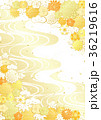 花 松竹梅 金のイラスト 36219616