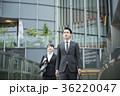 コンセプチュアルビジネス 36220047