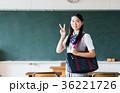 女子高生 女の子 高校生の写真 36221726