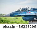 F-2戦闘機 36226296