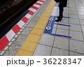 点字ブロック 駅 東京 東西線 高田馬場駅 36228347