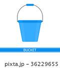 バケツ ベクター ブルーのイラスト 36229655