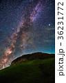 天の川 星空 船上山の写真 36231772