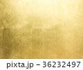 紗綾形 和柄 金色のイラスト 36232497