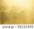 紗綾形 和柄 金色のイラスト 36232499