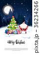 ベクトル クリスマス 樹木のイラスト 36234266