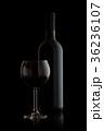 Bottle of  wine. 36236107