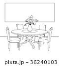椅子 チェア いすのイラスト 36240103