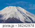 富士山 青空 山の写真 36242978