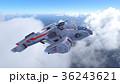 宇宙船 36243621