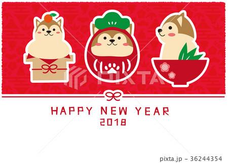 2018年 戌酉 年賀状  赤色 年賀状テンプレート 戌 犬 36244354
