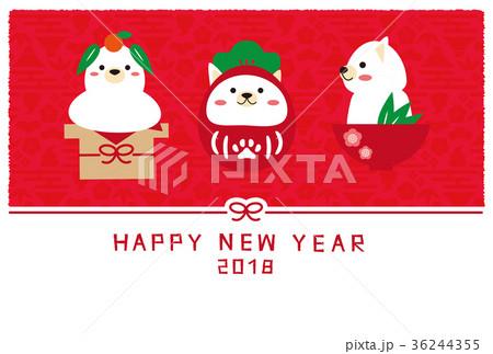 2018年 戌酉 年賀状 フォトフレーム 赤色 年賀状テンプレート 白い犬 36244355