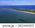 東京湾 富津公園 海の写真 36244455