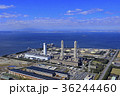 空撮 発電所 航空写真の写真 36244460