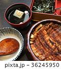 名古屋 うなぎ丼 観光 36245950